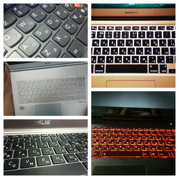 Русификация клавиатур